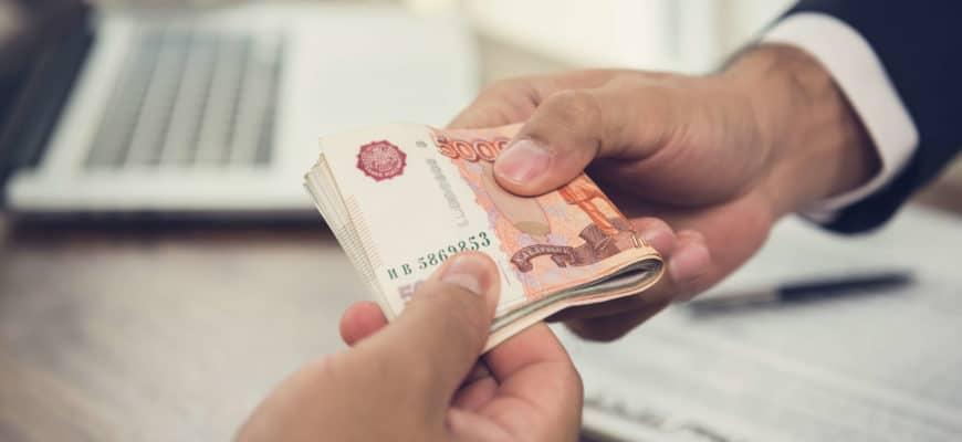 Кредиты для бизнеса от Фонда поддержки предпринимательства республики Тыва