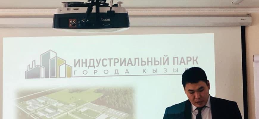 Рабочая встреча 19 февраля 2020 года